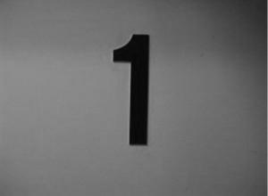 1階の画像