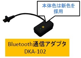 DKA-102