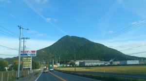 三上山全景