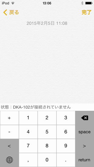 5_5inch_IMG_3_