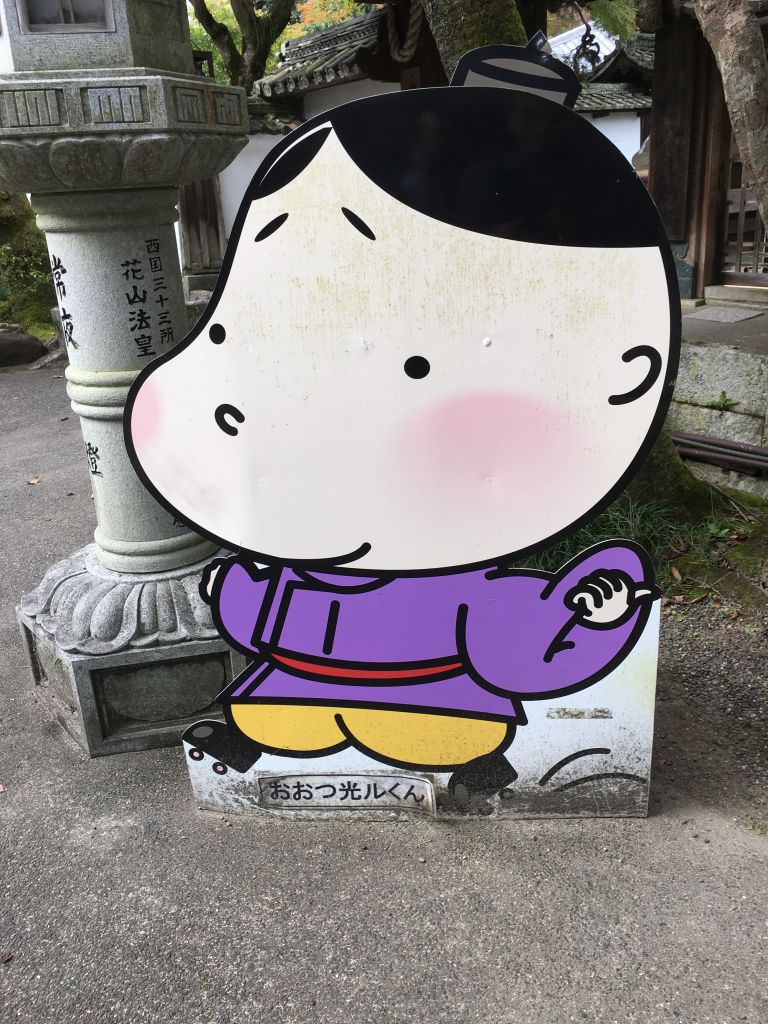 ishiyamadera_5